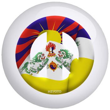 Flag Of Tibet Bowling Ball