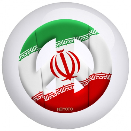 San Diego Chargers Bowling Ball: Flag Of Iran Bowling Ball